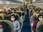 घरेलू हवाई यात्रियों की संख्या जनवरी में बढ़ी, दिसंबर से 5.5% ज्यादा बिजनेस,Business - Money Bhaskar