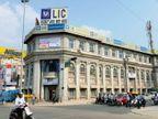 LIC के IPO से पहले सेबी ने नियम में किया बड़ा बदलाव, 2021 में कंपनी लॉन्च कर सकती है पब्लिक इश्यू|बिजनेस,Business - Money Bhaskar