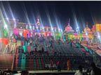 महोत्सव के पहले दिन आरती और भजनोंने बिखेरीछटा,छात्राओं ने बनाई रंगोली; दुल्हन सा सजा नर्मदा का किनारा मध्य प्रदेश,Madhya Pradesh - Dainik Bhaskar