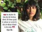 एक्टिविस्ट दिशा रवि के आरोप पर दिल्ली पुलिस ने कोर्ट में कहा- हमने दिशा की वॉट्सऐप चैट लीक नहीं की देश,National - Dainik Bhaskar