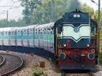 साप्ताहिक ओखा-नाथद्वारा 24 से, इंदौर-दिल्ली ट्रेन 28 से वापस शुरू हो रही, दिल्ली-इंदौर के लिए चौथी रेल होगी|चित्तौड़गढ़,Chittorgarh - Dainik Bhaskar