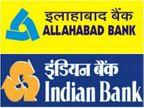 पुराने अकाउंट नंबर, चेकबुक और एटीएम कार्ड से हो सकेगा लेनदेन|उदयपुर,Udaipur - Dainik Bhaskar