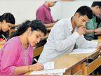 यूजी के एग्जाम पर छात्र और प्रशासन आमने सामने, आधे सिलेबस पर परीक्षाएं करवाने की स्टूडेंट्स उठाने लगे मांग|शिमला,Shimla - Dainik Bhaskar