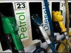 मनमोहन राज में पेट्रोल का दाम 71 रुपए, कच्चा तेल 110 डॉलर था, मोदी राज में पेट्रोल 100 रुपए और कच्चा तेल 64 डॉलर है|बिजनेस,Business - Money Bhaskar