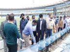 रायपुर के स्टेडियम में सचिन जैसे प्लेयर्स की परफॉर्मेंस देख पाएंगे दर्शक, टिकटों की बिक्री जल्द, अफसर पहुंचे तैयारियों का जायजा लेने|रायपुर,Raipur - Dainik Bhaskar
