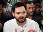 दिल्ली से लौट RJD ऑफिस के बंद कमरे में जगदानंद से मिले लालू के छोटे बेटे, बाद में कहा - चुनाव की रणनीति बनी|बिहार,Bihar - Dainik Bhaskar