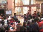 चिट के चक्कर में लेट हुए 75 परीक्षार्थी, गार्ड ने रोका तो अभिभावकों ने ईंट-पत्थर मारकर किया जख्मी|भोजपुर,Bhojpur - Dainik Bhaskar