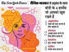 खुश रहने के लिए शरीर के हैप्पी हार्मोंस को बूस्ट रखना जरूरी, जानें ये क्या होता है और कैसे बूस्ट करें|ज़रुरत की खबर,Zaroorat ki Khabar - Money Bhaskar