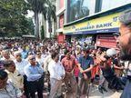 बैंक यूनियंस ने प्रमुख शहरों में धरना-प्रदर्शन किया, अगले महीने निकालेंगे संसद मार्च बिजनेस,Business - Money Bhaskar