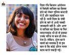 हत्या करने वाला पुरुष खूंखार हत्यारा कहलाकर राहत पा जाता है; लेकिन औरत पहले चरित्रहीन होती है, फिर कातिल या चोर-डाकू|ओरिजिनल,DB Original - Dainik Bhaskar