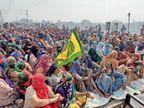 प्रदेश के 18 जिलों में 46 जगह पटरी पर बैठे किसान, करीब 35 यात्री ट्रेनें हुईं प्रभावित|हिसार,Hisar - Dainik Bhaskar