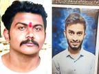 लव मैरिज के आठ माह बाद पिता के घर आया, सुसाइड किया, एनसीसी की परीक्षा में पास नहीं हो पाया, नौ दिन बाद फंदा लगाया|जोधपुर,Jodhpur - Dainik Bhaskar