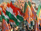 चारों सीटों को जीतने के लिए कांग्रेस ने बनाई प्लानिंग, जबकि भाजपा नेता एक-दूसरे के खिलाफ कर रहे बयानबाजी जयपुर,Jaipur - Dainik Bhaskar