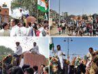 पैदल मार्च में हाथी, ऊंट, ट्रैक्टर और बाइक पर बैठकर चलते रहे नेता; ट्रैक्टर से गिरकर दो कार्यकर्ता घायल जयपुर,Jaipur - Dainik Bhaskar