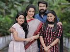 परिवार को बचाने की जुगत में भिड़े आम आदमी के एक्स्ट्राऑर्डिनरी बन जाने की कहानी, देखने लायक है मोहनलाल की 'दृश्यम 2'|बॉलीवुड,Bollywood - Dainik Bhaskar