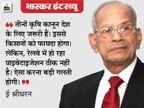 भाजपा ही देश का भला कर सकती है; आज के दौर में कांग्रेस में अच्छे नेता नहीं हैं, पीवी नरसिम्हाराव आखिरी भरोसेमंद नेता थे|ओरिजिनल,DB Original - Dainik Bhaskar