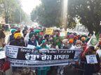 कृषि कानूनों को रद्द और चंडीगढ़ में पंजाबी भाषा को पहला दर्जा दिलाने के लिए हुआ बड़ा आंदोलन चंडीगढ़,Chandigarh - Dainik Bhaskar