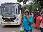 महाराष्ट्र में बढ़ा कोरोना तो बिहार में जागा प्रशासन, चेकिंग अभियान शुरू|बिहार,Bihar - Dainik Bhaskar