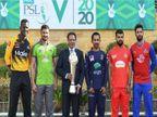 एक खिलाड़ी कोरोना पॉजिटिव, अधिकारी ने भी प्रोटोकॉल तोड़ा; लीग का पहला मैच आज कराची और क्वेटा के बीच|क्रिकेट,Cricket - Dainik Bhaskar