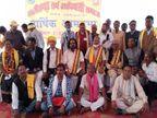 आम सहमति से चुनाव जीतने का दावा कर रहा था पूर्व सांसद पोटाई का गुट, दूसरे गुट की आपत्ति पर आदिवासी समाज का चुनाव स्थगित रायपुर,Raipur - Dainik Bhaskar