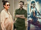 दूसरी बार मां बनीं करीना, इस साल रिलीज नहीं होगी शाहरुख की 'पठान' और कंगना ने पूरा किया 'धाकड़' का भोपाल शेड्यूल|बॉलीवुड,Bollywood - Dainik Bhaskar