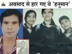 इकलौते बेटे की मौत के 4 महीने बाद पति-पत्नी ने 2 बेटियों के साथ फांसी लगाई; लिखा- उसके बिना नहीं जी सकते|सीकर,Sikar - Dainik Bhaskar