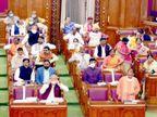 योगी सरकार ने इतिहास का सबसे बड़ा बजट जारी किया, विपक्ष ने कहा- विकास लेस योगी सरकार का बजट|लखनऊ,Lucknow - Dainik Bhaskar