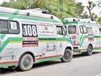 प्रदेश में कल से बंद रहेंगी 108 और 104 एंबुलेंस सेवा, 24 को जयपुर में बाइस गोदाम पर धरनादेंगे एंबुलेंसकर्मी|जयपुर,Jaipur - Dainik Bhaskar