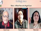 हिंदी कवि रहीम ने अफगानिस्तान से दक्कन की लड़ाईयां लड़ी, मगर कविता नहीं छोड़ी|जयपुर,Jaipur - Dainik Bhaskar