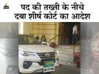 बजट सत्र में 26 माननीय बिना HSRP की गाड़ियों से आए विधानमंडल, हमारे लिए रु 2500 जुर्माना|बिहार,Bihar - Dainik Bhaskar