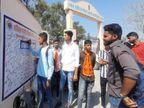 अजमेर में ABVP का हस्ताक्षर अभियान; जरूरत पड़ने पर धरना और प्रदर्शन की चेतावनी|अजमेर,Ajmer - Dainik Bhaskar