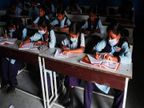 कोरोना के कारण 28 फरवरी तक फिर बंद हुए पुणे के सभी स्कूल, ऑनलाइन क्लासेस के जरिए जारी रहेगी पढ़ाई|करिअर,Career - Dainik Bhaskar