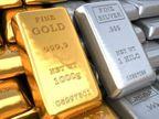 सोना 445 रुपए चढ़कर 46.54 हजार रु. पर पहुंचा, चांदी भी 928 रु. महंगी हुई|बिजनेस,Business - Money Bhaskar