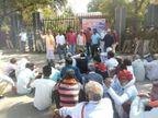 17 साल से बंद पड़ी केशवरायपाटन शुगर मिल को दोबारा चालू करने की मांग;किसानों ने संभागीय आयुक्त कार्यालय के बाहर किया प्रदर्शन|कोटा,Kota - Dainik Bhaskar