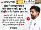 तेज गेंदबाज ने कहा- भारत के लिए WTC फाइनल जीतना है, यह मेरे लिए वनडे वर्ल्ड कप फाइनल जैसा|क्रिकेट,Cricket - Dainik Bhaskar