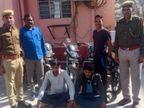 दुपहिया वाहन चुराने वाले गिरोह के दो सरगना गिरफ्तार, पांच बाइक बरामद, 24 से ज्यादा वारदातें की जयपुर,Jaipur - Dainik Bhaskar
