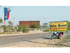 हरियाणा के पेट्रोल पंप संचालकों ने राजस्थान सीमा में लगा दिए बोर्ड|झुंझुनूं,Jhunjhunu - Dainik Bhaskar
