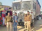 आगरा से चोरी हुआ कंटेनर महवा में बरामद|दौसा,Dausa - Dainik Bhaskar