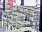 कांग्रेस विधायक डागा के सोलापुर के घर से 7.50 करोड़ कैश मिला, रुपयों से भरा बैग लेकर भाग रहा था कर्मचारी|मध्य प्रदेश,Madhya Pradesh - Dainik Bhaskar