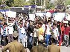 आठ जिलों के अभ्यर्थियों के साथ किया अन्याय; यथावत रखें निरस्त की गई भर्ती व आयु सीमा में मिले छूट|अजमेर,Ajmer - Dainik Bhaskar