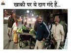 कार में वर्दी उतार महिला के घर पहुंचा एसआई; लोगों ने आपत्तिजनक हालत में पकड़ा तो पैंट भी नहीं पहन पाया, टोपी घर में छूटी|जबलपुर,Jabalpur - Dainik Bhaskar