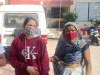 उज्जैन में पति ने पत्नी पर खौलता पानी फेंककर जलाया, सास ने बाथरूम में बंद कर दिया तो छुड़वाने पहुंची पुलिस|उज्जैन,Ujjain - Dainik Bhaskar