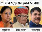 पूर्व स्पीकर मेघवाल बोले- विधानसभा में वरिष्ठ विधायकों की हो रही उपेक्षा, नड्डा और पूनिया को लिखी चिट्ठी पर मैंने भी हस्ताक्षर किए|जयपुर,Jaipur - Dainik Bhaskar