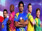 उद्घाटन मुकाबले में रायपुर में भिड़ेंगे भारत और बांग्लादेश के क्रिकेट लिजेंड्स, 5 मार्च को होगा पहला मैच|रायपुर,Raipur - Dainik Bhaskar