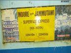 इंदौर-गांधीधाम एक्सप्रेस ट्रेन 28 से, इंदौर-उज्जैन के बीच स्पेशल ट्रेन 1 मार्च से - इंदौर-दौंड एक्सप्रेस के फेरे बढ़ाए|इंदौर,Indore - Dainik Bhaskar
