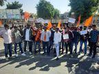 फीस ली है तो छात्रवृत्ति भी मिले; ABVP ने किया विरोध, कॉलेज बंद करने की दी चेतावनी|अजमेर,Ajmer - Dainik Bhaskar