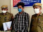 शो-रूम से कपड़े चुराने के मामले में एक और गिरफ्तार, अन्य दो आरोपियों की तलाश|अजमेर,Ajmer - Dainik Bhaskar