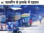 युवक को घेरकर 6 बदमाशों ने दागी गोलियां, सिर-हाथ में लगे छर्रे; लोग पकड़ने दौडे़ तो हवा में फायर करते हुए भागे अलवर,Alwar - Dainik Bhaskar
