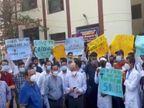 रायपुर के मेडिकल कॉलेज में सुबह जूनियर डॉक्टर्स ने कर दी हड़ताल, शाम को स्वास्थ्य मंत्री ने मनाया तो काम पर लौटे रायपुर,Raipur - Dainik Bhaskar