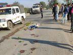 साइकिल को टक्कर मारकर 20 फीट तक घसीट ले गया ट्रक; कुचलकर सब्जी विक्रेता की मौत|बिलासपुर,Bilaspur - Dainik Bhaskar